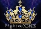 Eight∞ -XENIS-(エイトゼニス)