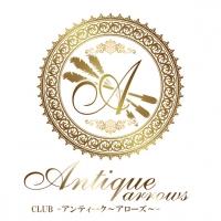 Antique~ARROWS~ クラブアンティーク~アローズ~