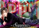 APPLE -sapporo- アップル サッポロ